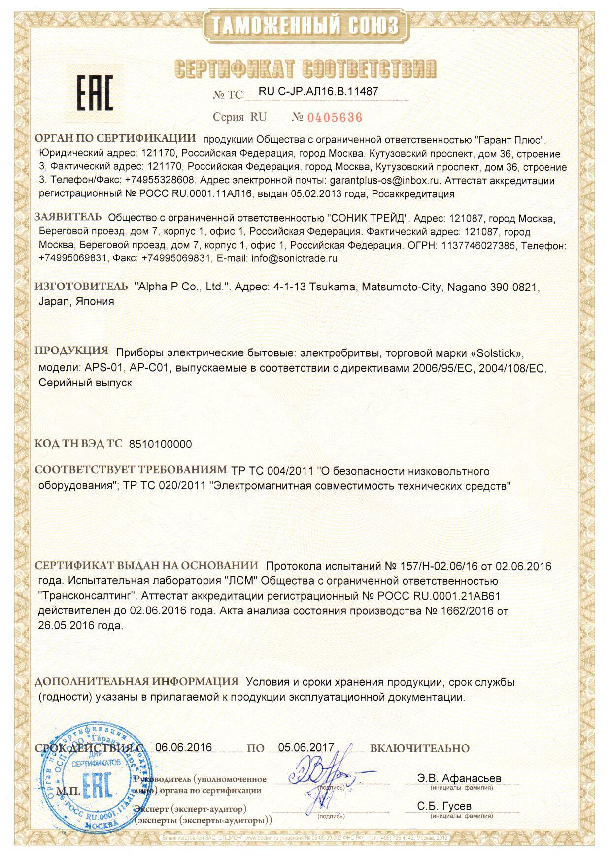 sertificat-01