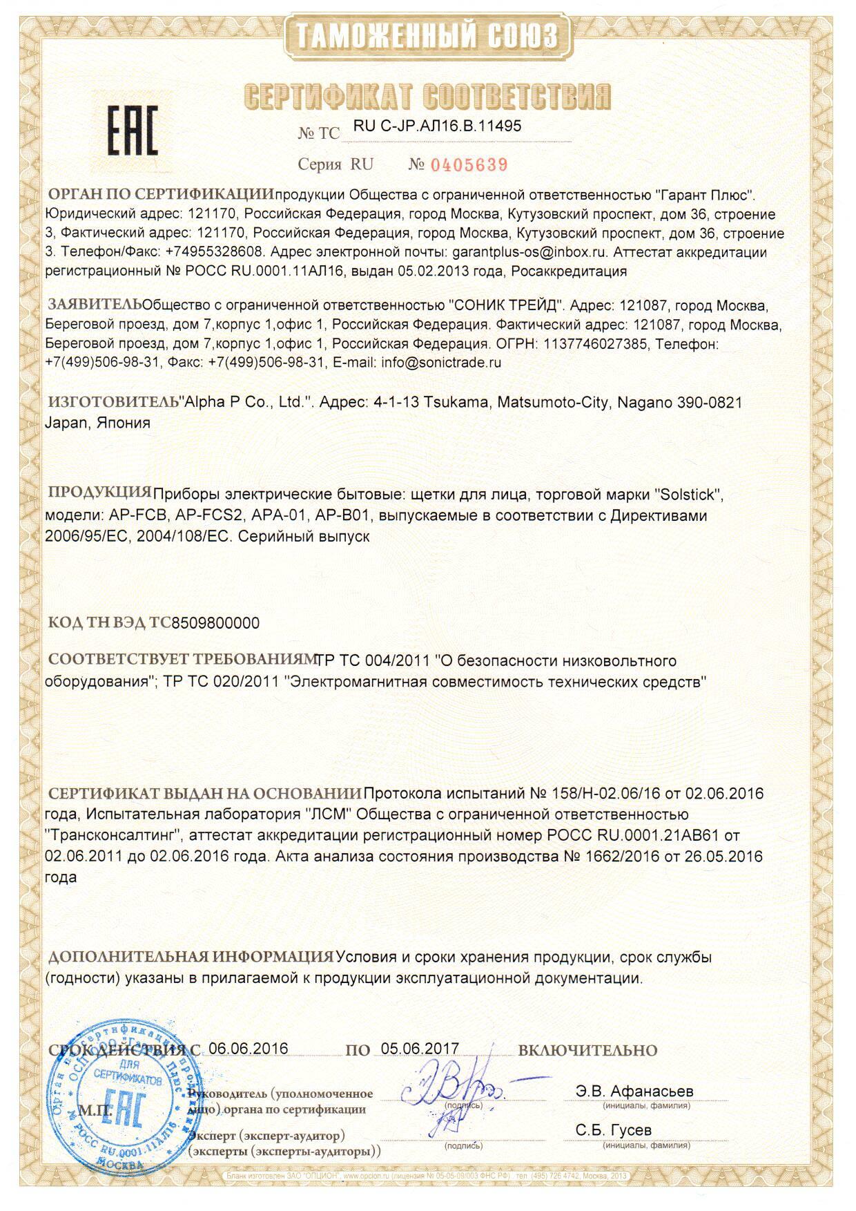 sertificat-02